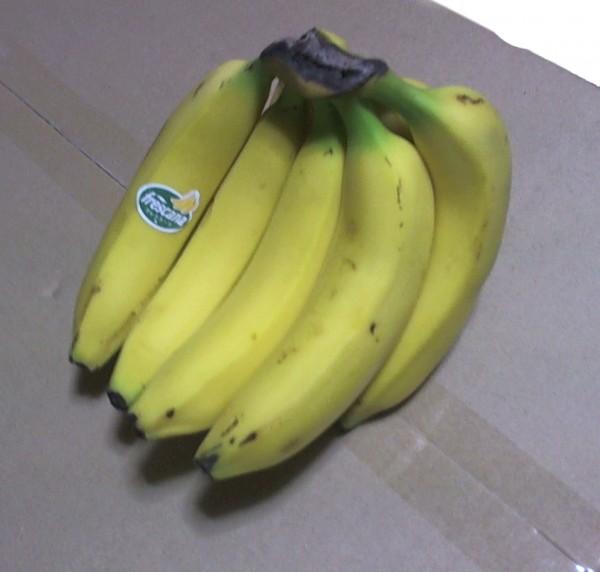 バナナの斜め上から撮影した写真