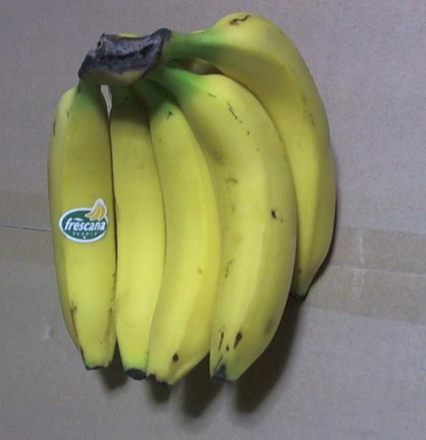 バナナの真上から撮影した写真