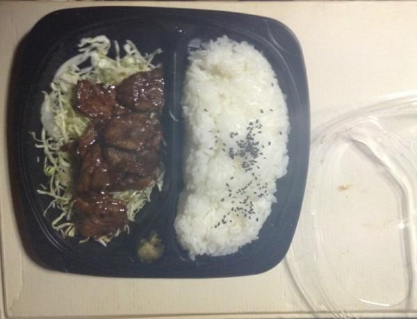 中落ちカルビ弁当(牛肉)