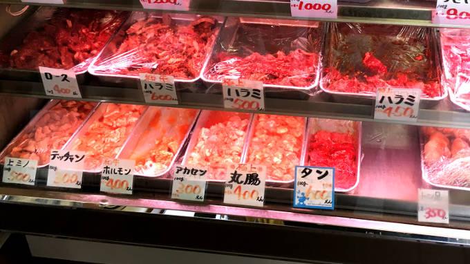 肉屋のホルモンなど 写真