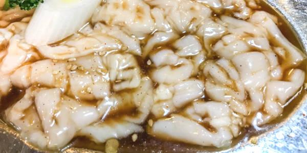 シマチョウ(ホルモン焼き)