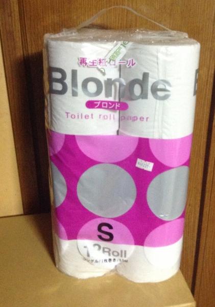 toilet paper set  (2)