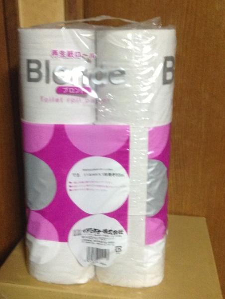 toilet paper set  (7)
