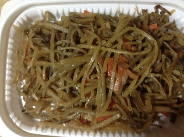 Kinpira burdock root (2)