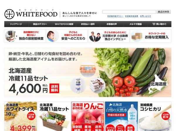 http://www.rakuten.co.jp/food-connect/