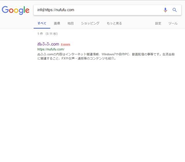 info 検索結果
