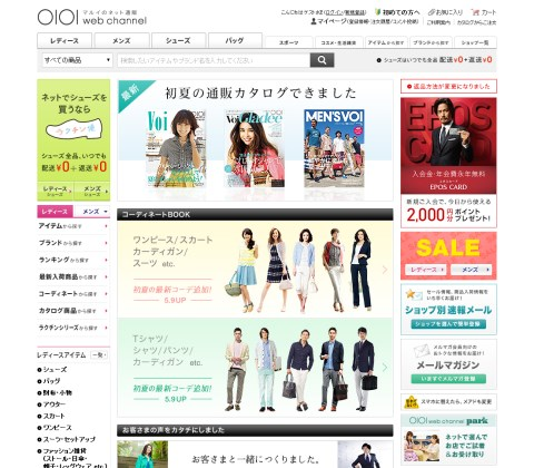 0101 marui-web-channel