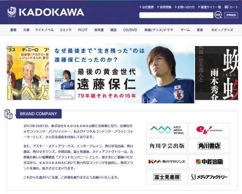 http://www.kadokawa.co.jp/