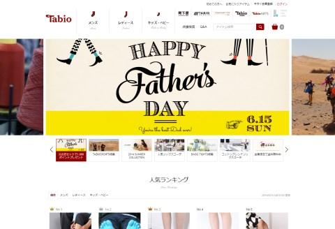 Tabio-socks
