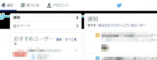 twitter-mute (2)