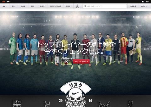 Nike Football リスク上等. Nike.com  JPhttp://www.nike.com/jp/ja_jp/c/football/riskeverything