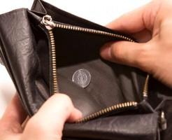 財布の中に1円しかない