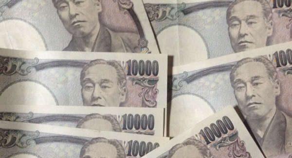 日本円お札 一万円札