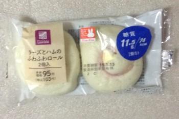ローソンの低糖質なパン