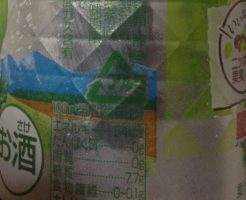 キリン 氷結山形産ラ・フランス 350mlの缶に記載されている糖質量は100mlあたり7.7g