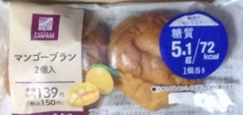 mango-bran