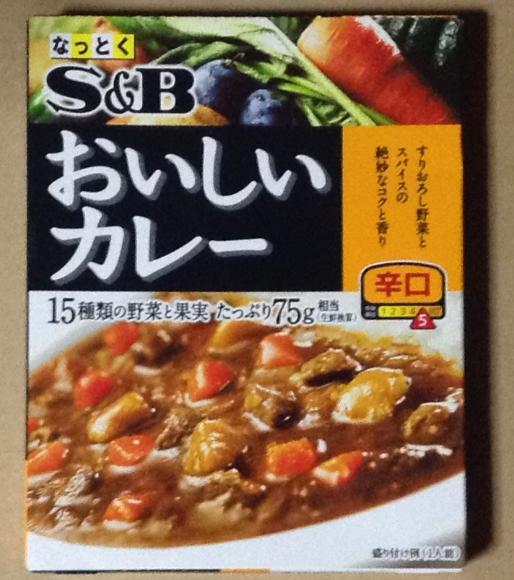S&Bおいしいカレー(レトルト)