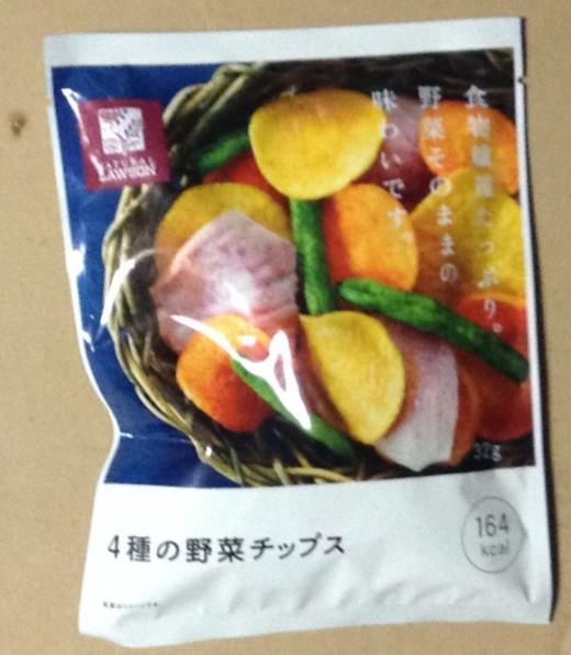 4種の野菜チップス