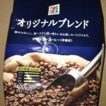 セブン&アイ コーヒー豆挽かれたもの