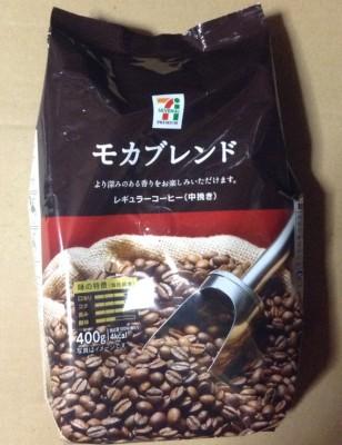 モカブレンド中挽きコーヒー豆