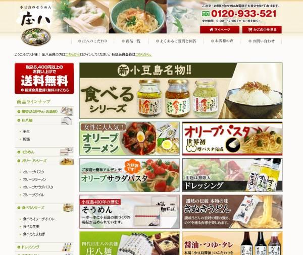 http://www.shohachi.com/