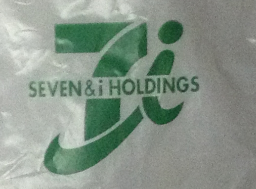 セブン&アイのロゴ