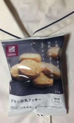ローソン ブラン豆乳クッキー