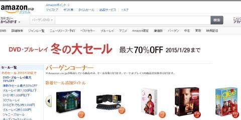 DVD・Blu-ray Sale Amazoncojp