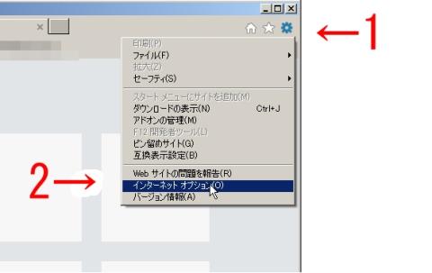 1-Internetoption
