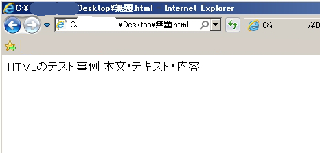 無題.html