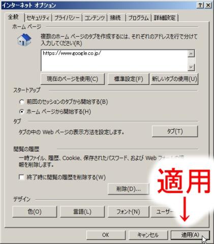 4 Application