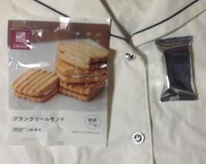 ローソンで販売されている『ブランクリームサンド』の写真