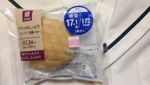 ブランのしっとりメロンパン:ローソンの低糖質パン