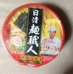 日清麺職人 鶏ガラ醤油