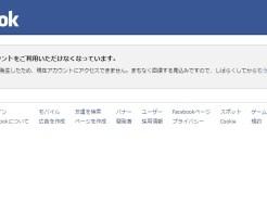 当サイトに問題が発生したため、現在アカウントにアクセスできません。まもなく回復する見込みですので、しばらくしてからもう一度実行してください。