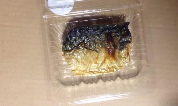 サバ(魚)の焼き身