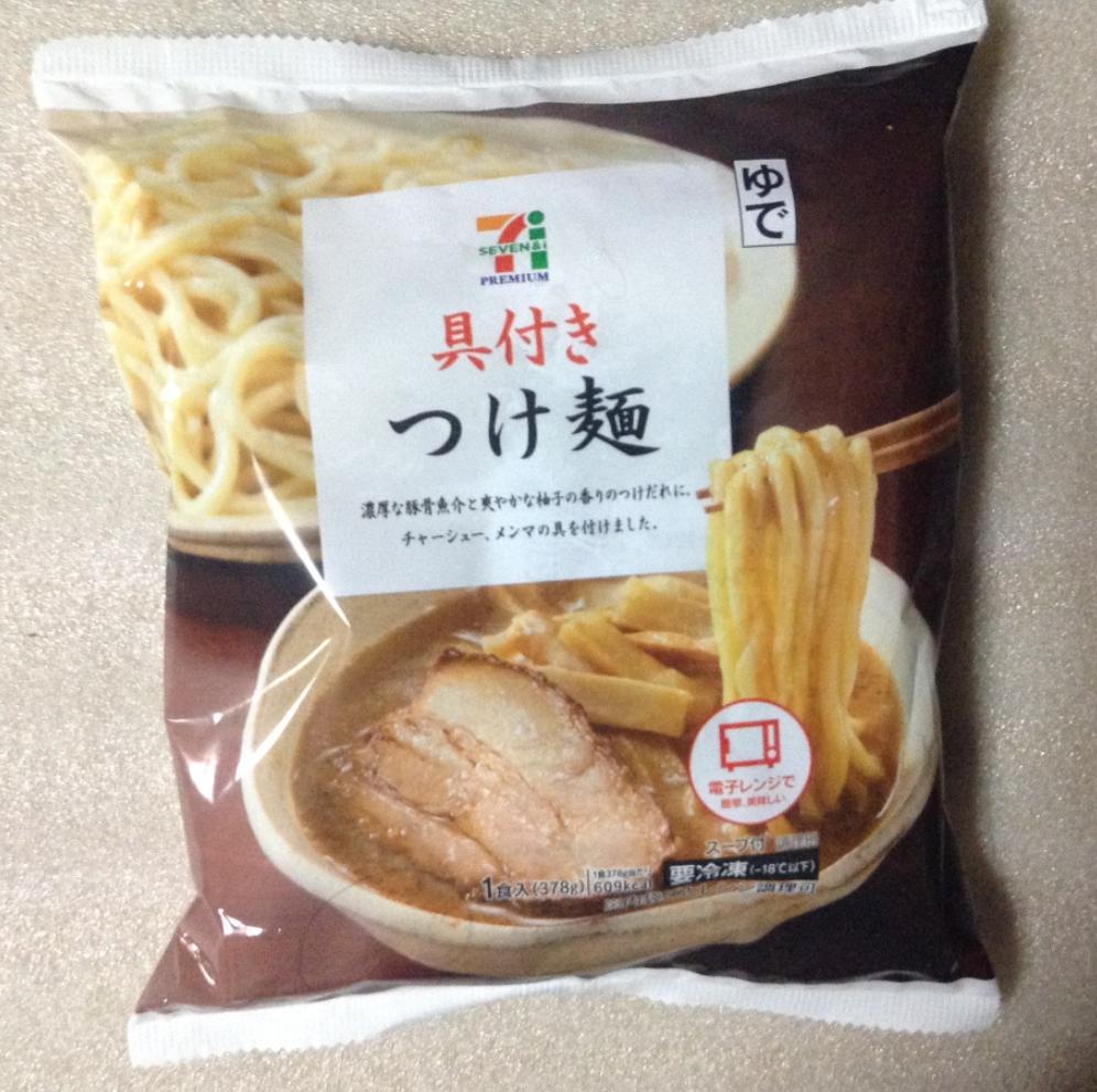 つけ麺の画像 p1_33