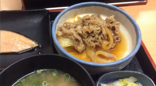 吉野家の牛鮭定食