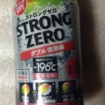 ストロングゼロダブル完熟梅 STRONG ZERO -196℃