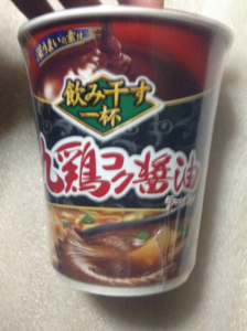 エースコック飲み干す一杯 丸鶏コク醤油ラーメン[カップラーメン]