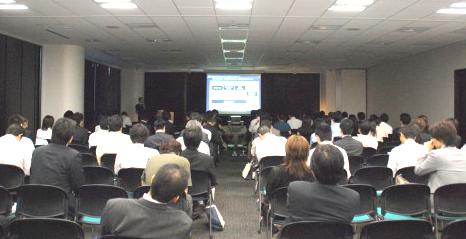 rp_Seminar1.jpg