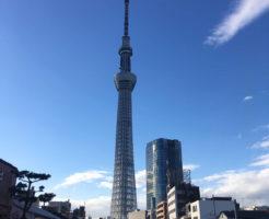東京スカイツリー2017年12月13日
