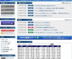 dreamvisor-001