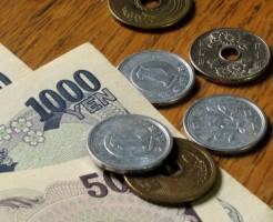 日本円 お金