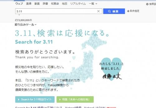 searchyahoo.co.jp