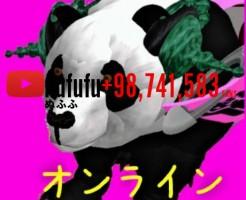 『好きなことで、生きていく』ジェネレーター http://oncetec.sub.jp/youtuber/