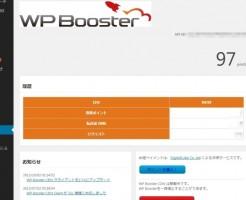 WP BoosterWordPress