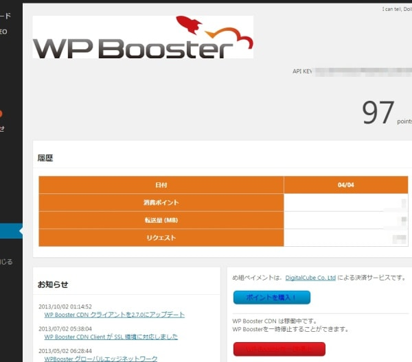 WP BoosterWordPress