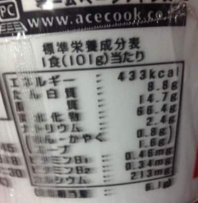 エースコック 大盛 豚骨醤油ラーメンの栄養成分表示