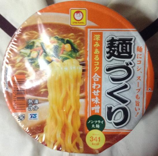 カップラーメン108円